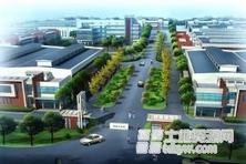五矿产业园标准厂房租售