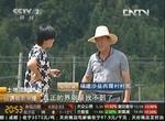 央视《土地流转进行时》:农民变股东 沙县土地流转新尝试