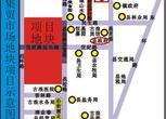 武威市古浪县中心商业老街旁优质120亩开发项目紧急出让
