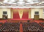 中国共产党第十八届中央委员会第三次全体会议公报[视频]