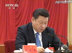 中国共产党第十八届中央委员会第三次全体会议指出经济改革是全面深化改革的重点[视频]