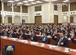 中国共产党第十八届中央委员会第三次全体会议指出要加快建立城镇化健康发展[视频]