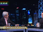 凤凰卫视《时事大破解》:讨论香港未来土地供应