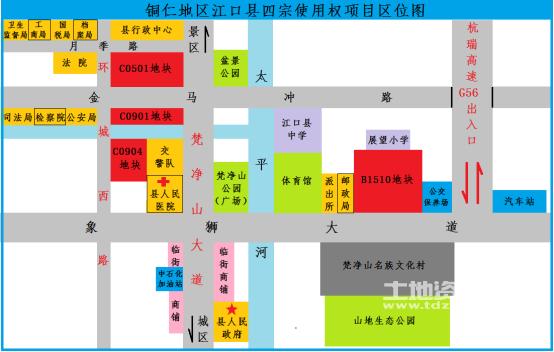 贵州万山风景区路线图