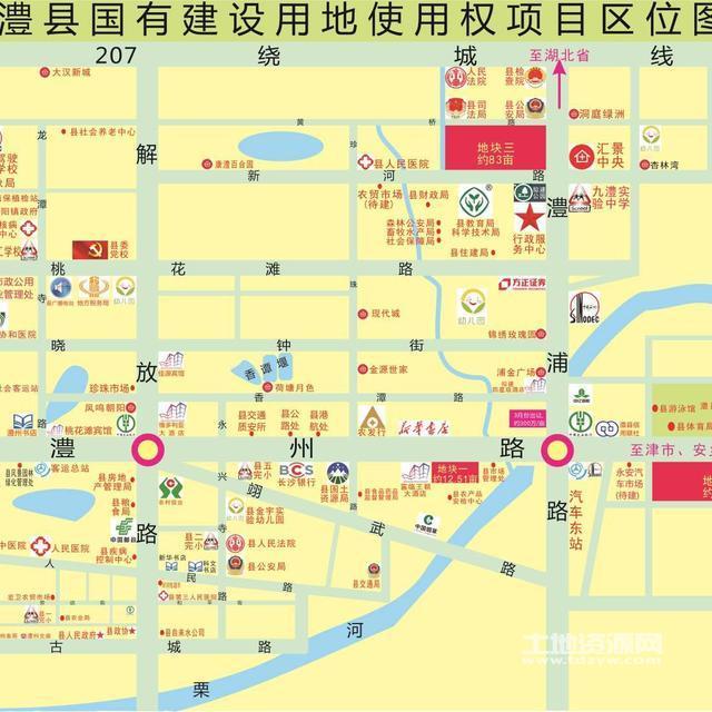 湖南常德澧县144亩商住地招拍挂图片