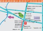 新疆吐鲁番鄯善县老城路原政府办公楼资产出让