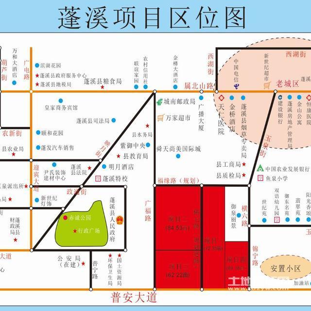 四川遂宁市蓬溪县四宗国有建设用地使用权公告11.28