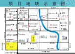 甘肃白银551亩住宅地转让转让费:2.755亿元