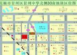 张掖市甘州区西二环30亩国有建设用地使用权项目
