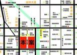 河南省鹤壁市浚县卫西区核心商圈地带商住用地出让