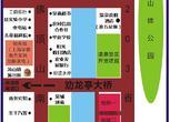贵州省铜仁地区石阡县83.78亩商住用地