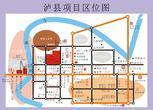川渝交界-泸州市泸县2宗优质商住用地诚招开发商