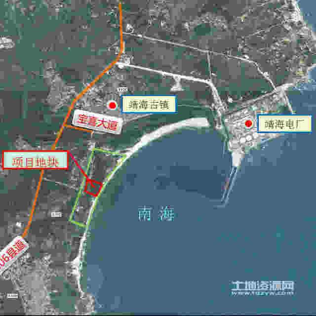 广东揭阳惠来县靖海镇500亩休闲好地合作开发
