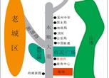 湖南湘西永顺县47亩商住地转让