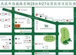 甘肃武威52亩商住地转让转让费:1.111亿元