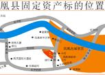 湖南湘西凤凰县景区口2宗宾馆转让