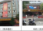 湖南湘西著名景区凤凰古城旁酒店、商铺转让