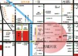 河南鹤壁浚县10亩商住地转让转让费:635万元
