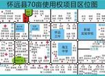 安徽蚌埠怀远县70亩商住地转让转让费:1.001亿元