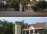 山东济南章丘市23亩厂房 国有工业用地转让转让费:850万元