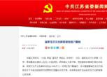 江苏连云港赣榆县3000亩农业用地合作经营/出租