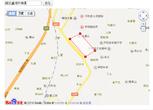 浙江温州平阳县1300亩山地出租