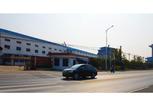 江苏泰州姜堰市135.23亩厂房 国有工业用地转让