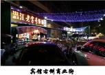 湖北荆州洪湖市2098平方米商业地转让转让费:1000万元