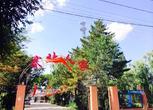 甘肃张掖甘州区10亩集体工业用地出租