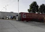 安徽安庆大观区13335平方米厂房 国有工业用地出租
