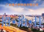 粤V广东揭阳8441平方米商业地转让