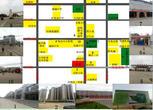 陕西渭南澄城县83亩商住地转让 转让费:5800万元