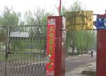 湖北荆州监利县60亩仓库 仓储用地 厂房转让 转让费:1200万元