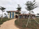 海南直辖县级行政区划儋州120亩果园 — 庄园别墅转让
