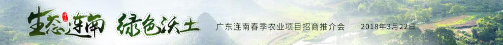 江西·赣州·信丰:4500亩高脂松油茶树项目转让