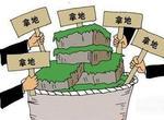 土地市场半年考:房企拿地分化 高价地存风险