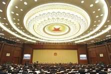 全国人民代表大会常务委员会关于 修改《中华人民共和国农村土地承包法》的决定