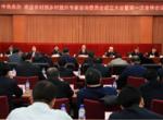 中央农办、农业农村部成立乡村振兴专家咨询委员会