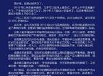 博鳌·21世纪房地产论坛第19届年会 【7月26日】