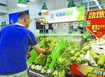 買散裝蔬菜也能追根溯源 廈門今年8月起試點(圖)