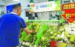 买散装蔬菜也能追根溯源 厦门今年8月起试点(图)