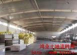 西安市楊凌33333平方米工礦倉儲用地 — 工業用地轉讓