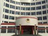 江蘇淮安清河區市中心優質稀缺地35畝帶3.5萬平教學樓轉讓