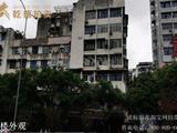 重庆渝北区511.42平方米商业门出售:470.500万元 起