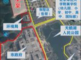 贵州遵义220亩商住地招拍挂