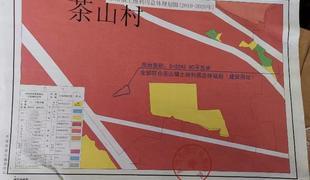 廣東東莞茶山3.4畝山地轉讓轉讓費:500萬元
