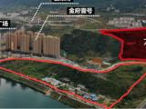 贵州铜仁思南县174亩商住地转让转让费:6000万元
